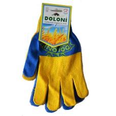 Рукавички Doloni Колосок трикотажні, з ПВХ, синьожовніі, розмір 10