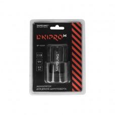 Акумуляторна батарея DNIPRO-M BP-122SM, 12B, .2,0Ач