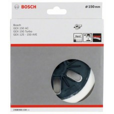 Платформа шліфувальна Bosch Ø150мм, жорстка