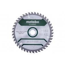 Диск пильний Metabo Classic Multi Cut Ø160 × 20мм, 42z, FZ/TZ 5°